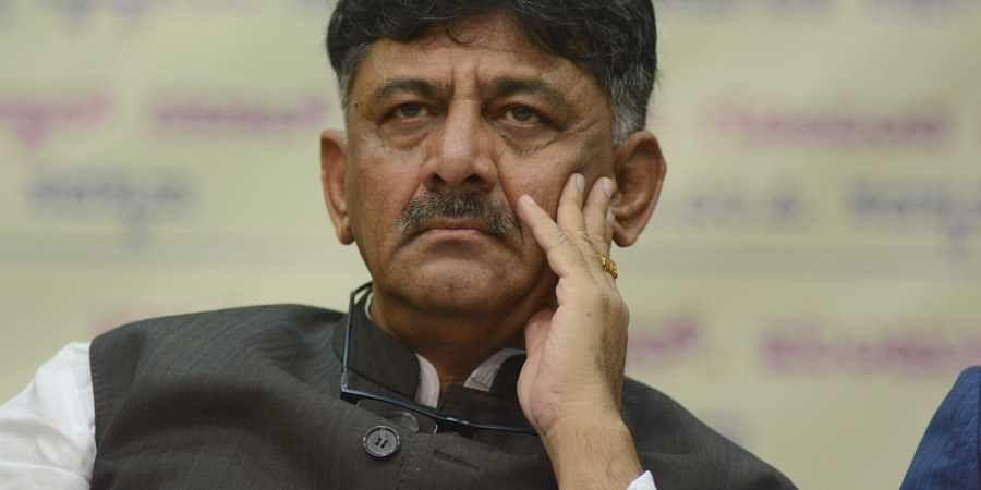 DK Shivakumar, Karnataka minister