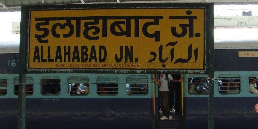 Allahabad railways