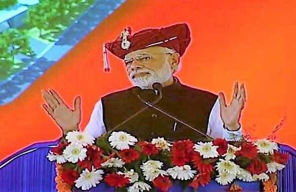 PM Modi at rally in Silvassa (Photo: Twitter / BJP)
