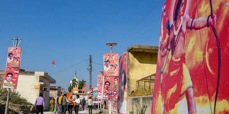 Ayodhya, Ram Temple, VHP, BJP