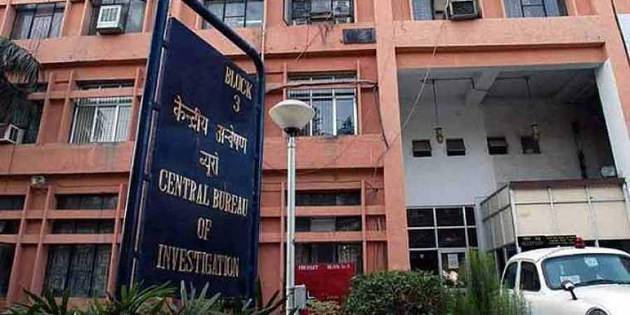 CBI_Headquarters