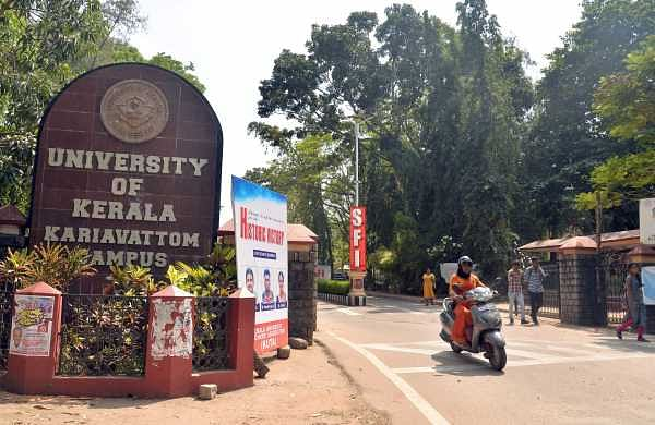 The Kerala University campus at Karyavattom | Vincent Pulickal