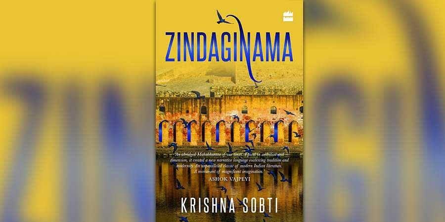 Krishna Sobti, Zindaginama