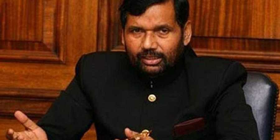 Union Minister Ram Vilas Paswan (File Photo | PTI)