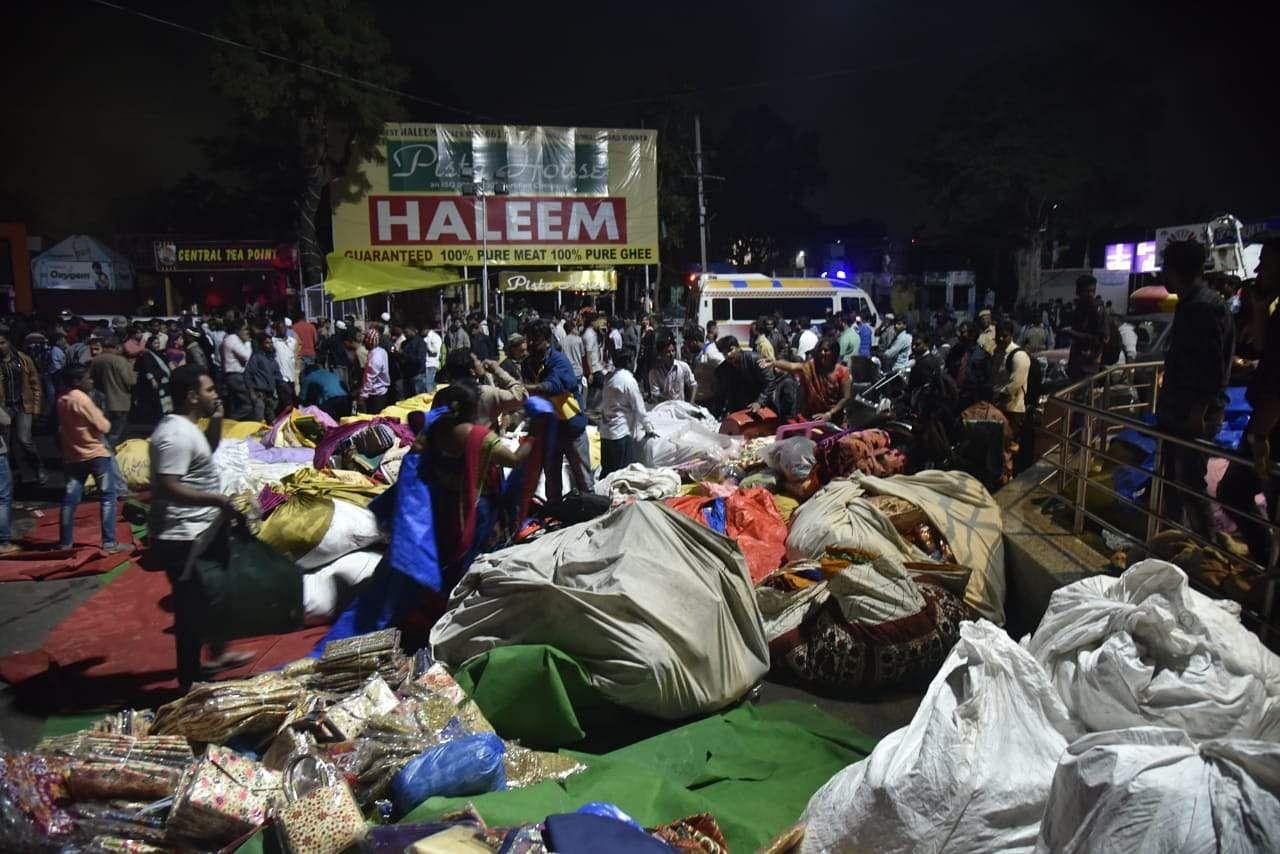 Hyderabad Exhibition Grounds