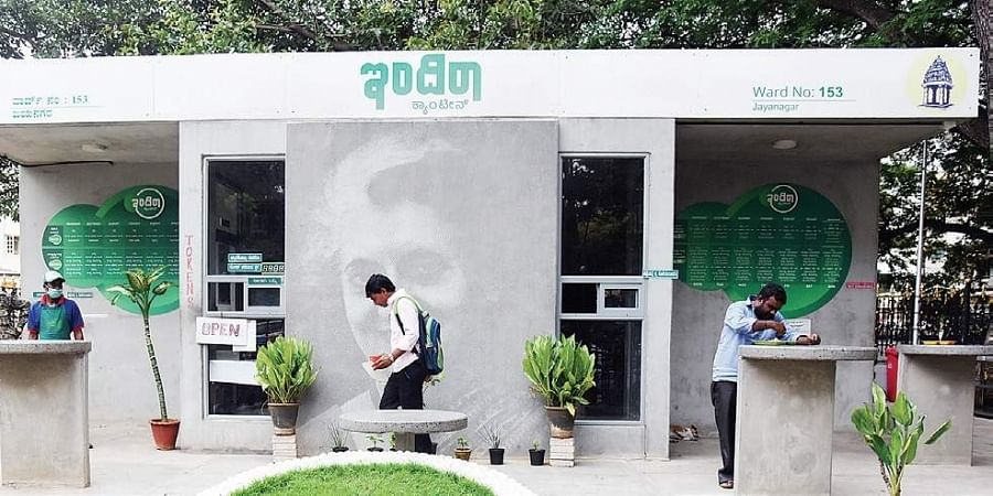 Image result for latest images of indira canteen in bengaluru