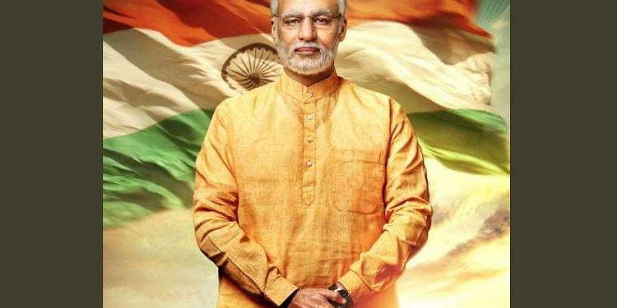 FIRST LOOK: Vivek Oberoi transforms into PM Narendra Modi in the poster