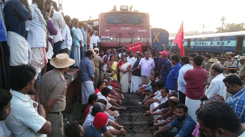 Trade Union Strike All India Strike
