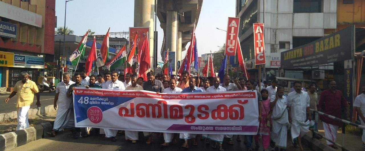 Trade Union Strike All India Strike