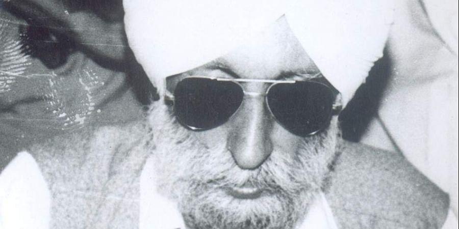 Beant Singh