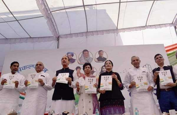 Congress promises 33 per cent quota for women in government jobs in Haryana poll manifesto