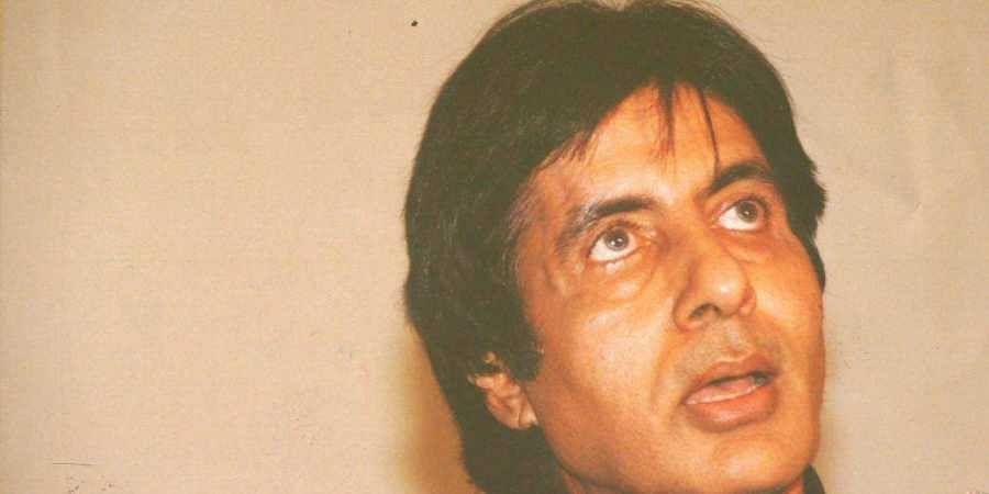 Bollywood superstar Amitabh Bachchan. (Photo   File, EPS)