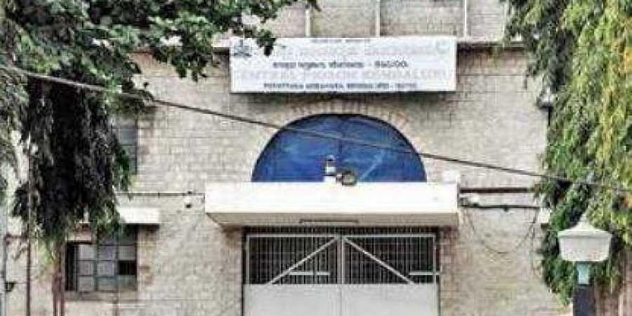 Parappana Agrahara jail in Bengaluru