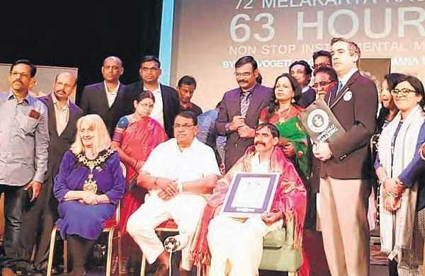 Telugu musician breaks Guinness record for using all 72 melakarta ragas