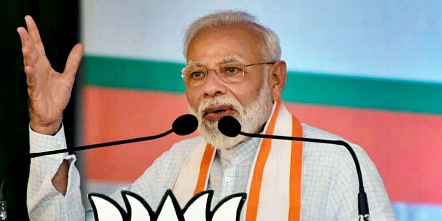 Prime Minister Narendra Modi addresses a public meeting ahead of Maharashtra Assembly election at Sakoli village of Bhandara Sunday Oct. 13 2019. | (Photo | PTI)