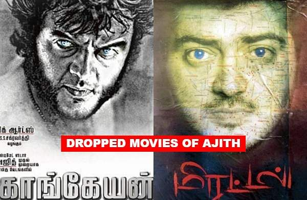 There will be times when a film might get shelved after its announcement or sometimes even mid-shoot. Here are 11 such Ajith films that were shelved due to various reasons.