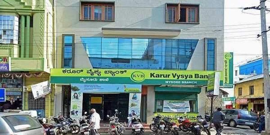 Karur Vysya Bank, KVB
