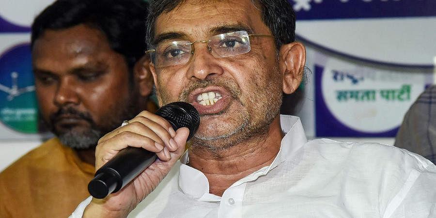 Upendra-Kushwaha-RLSP
