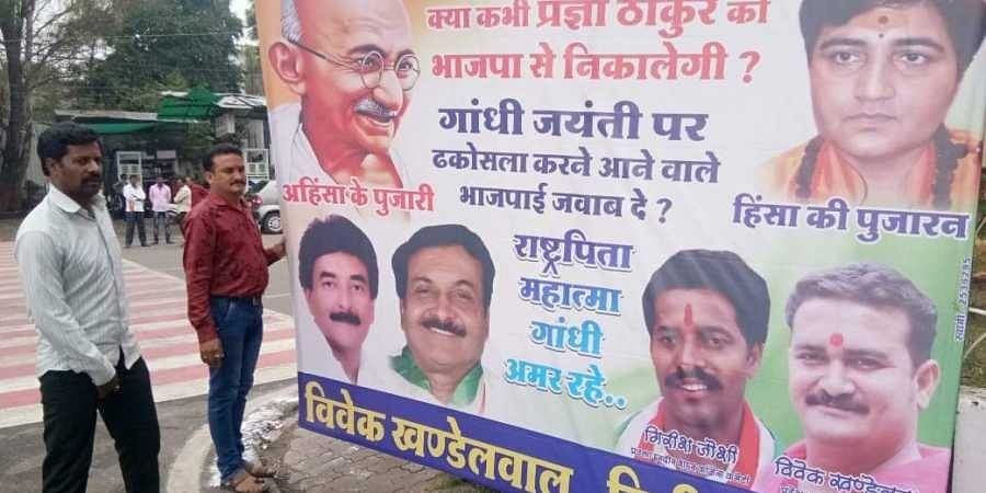 indore poster war