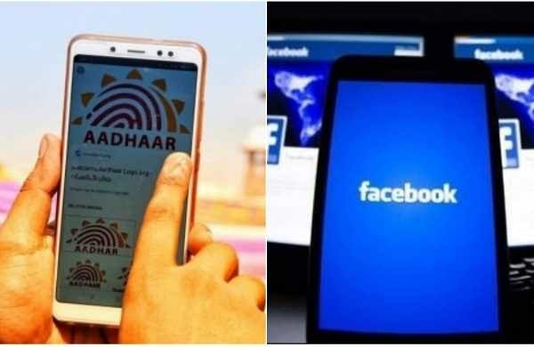 Aadhaar-social media linking: SC allows transfer of pleas from HCs to Supreme Court