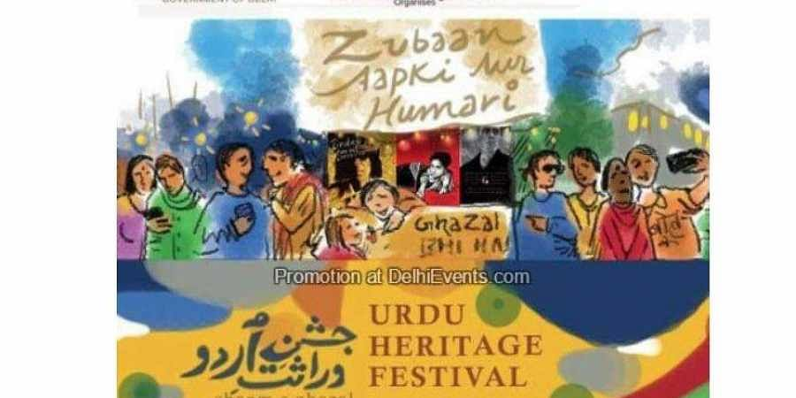 The performances will be part of the Urdu heritage festival at Central Park in Connaught Place.