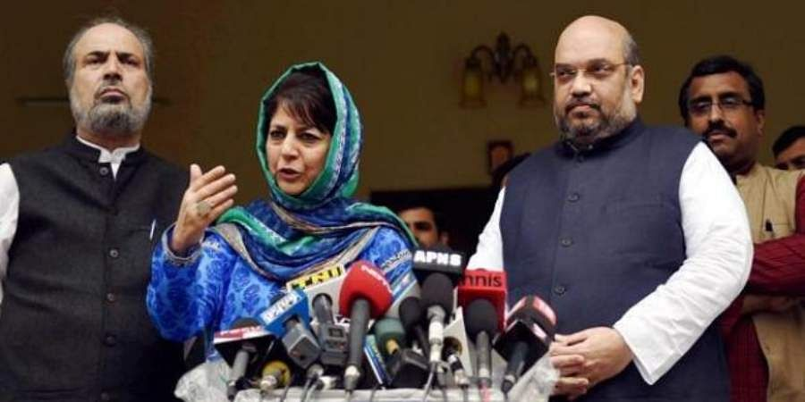 PDP leader Mehbooba Mufti with BJP president Amit Shah