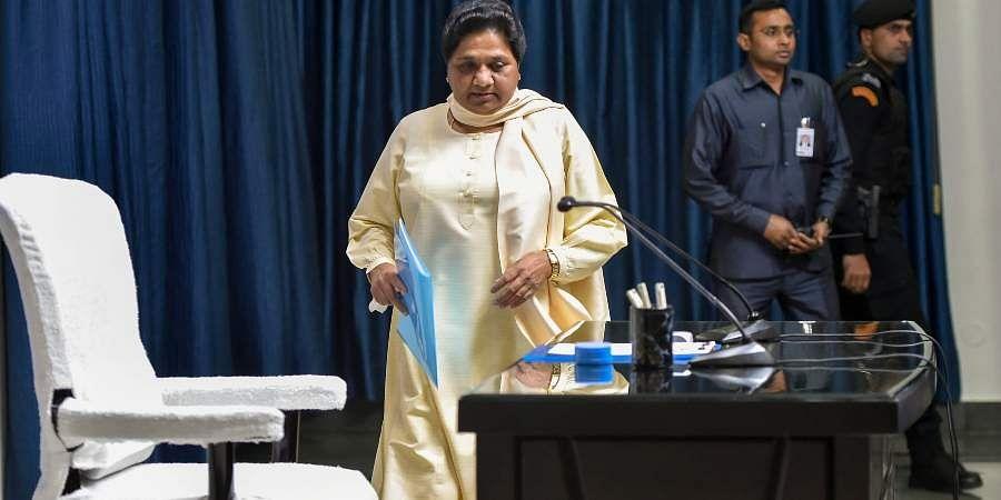 Former UP CM Mayawati