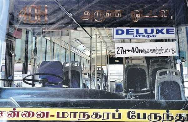 Bus number 27H renumbered as 40H in Chennai