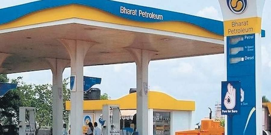 Bharat Petroleum, Petrol pump, BPCL