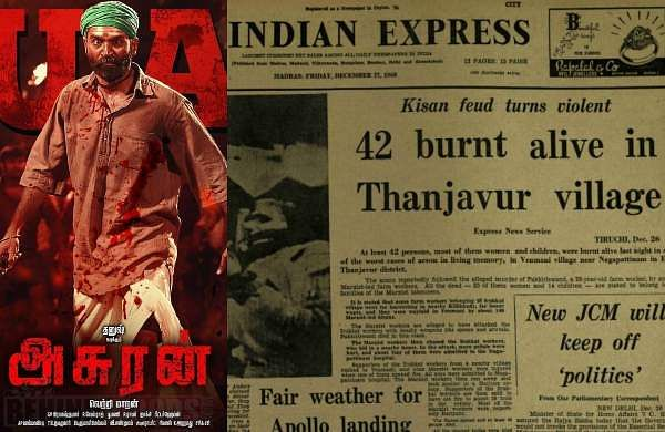 Dhanush-starrer 'Asuran' which released a few days back has been the talk of the town for its hard-hitting storyline. Many feel that the movie has similarities with the 1968 Kilvenmani massacre in Tamil Nadu. But does it?