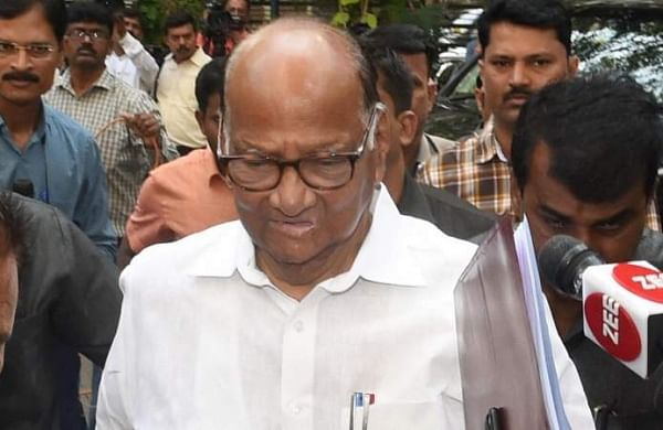 NCP meets to discuss government formation in Maharashtra