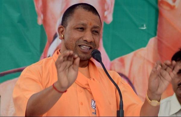 Ram Janmabhoomi Nyas wants Yogi Adityanath to head temple Ram Temple trust