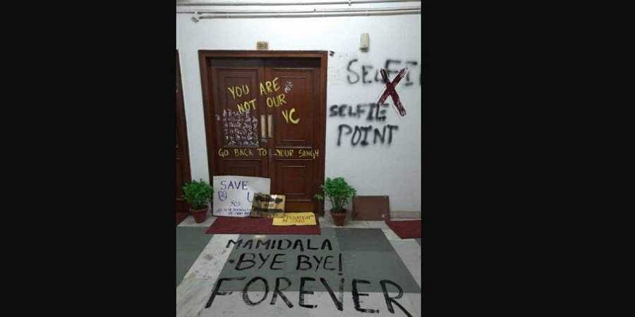 Students staging a protest in the JNU painted various messages for vice-chancellor Mamidala Jagadesh Kumar. (Photo| Twitter)