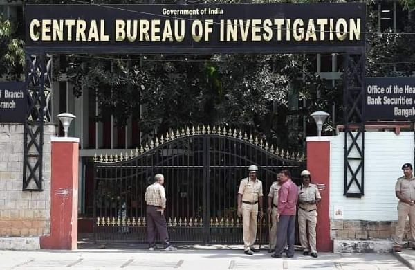 CBI has over 1000 vacant posts. Check out if you are eligible