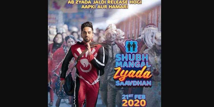 'Shubh Mangal Zyada Saavdhan', directed by Hitesh Kewalya, will also reunite Neena Gupta and Gajraj Rao after 'Badhaai Ho'.
