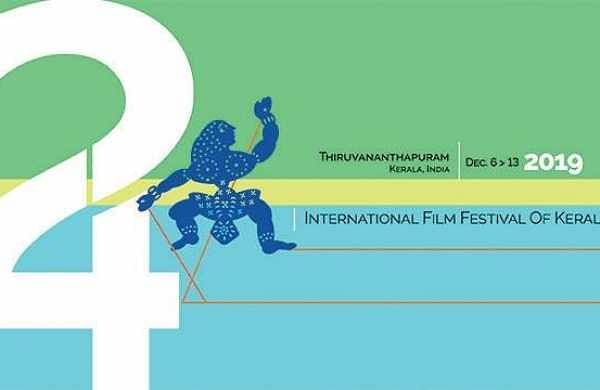 24th IFFK: 9 debut films in competition section