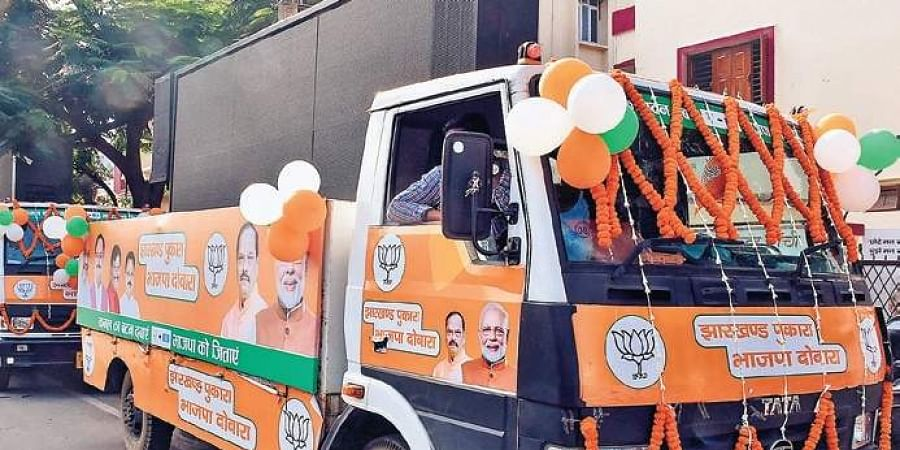 Though the BJP has already hit campaign mode for the Jharkhand Assembly elections, it is facing ally trouble in the state. | (File | PTI)