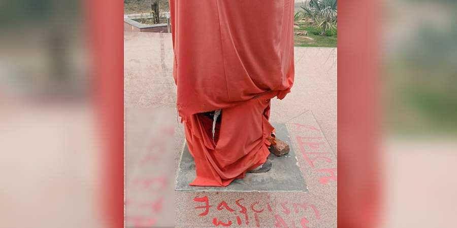 Swami Vivekananda statue at the JNU campus.