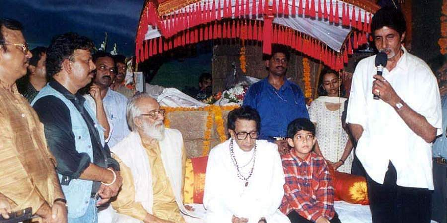 Then Shiv Sena chief Bal Thackeray and Amitabh Bachchan seen together at the 'Mahurat' of the proposed 52-episode serial on Chhatrapati Shivaji to be telecast on Doordarshan.