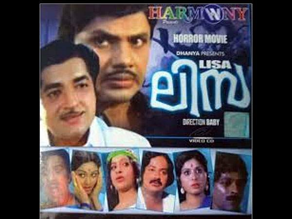 LISA (1978): Lisa, directed by Baby, is considered as one of the best horror and musical films in Malayalam. Again, this movie also has the combination of Prem Nazir and Jayan. (Photo courtesy: Harmony)