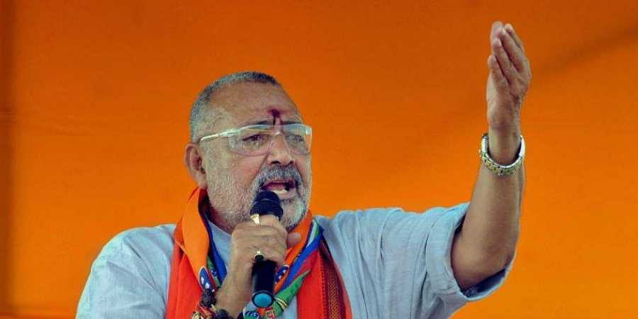 Union Minister and BJP senior leader Giriraj Singh