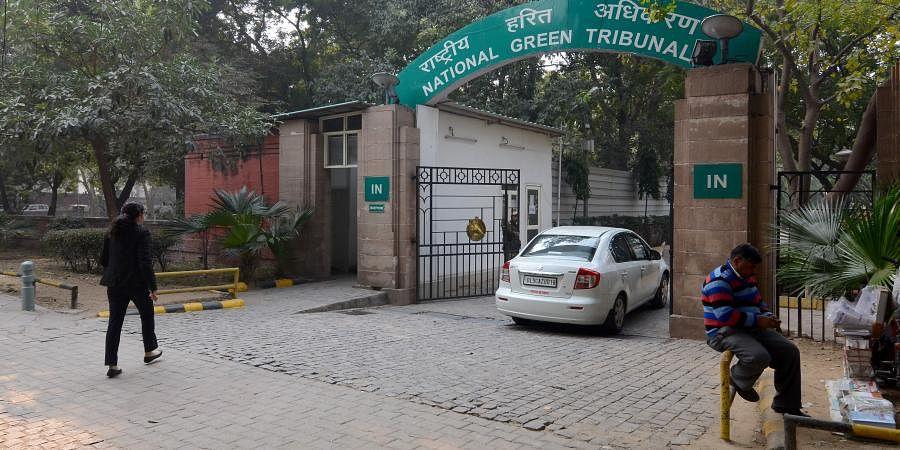 NGT, National Green Tribunal