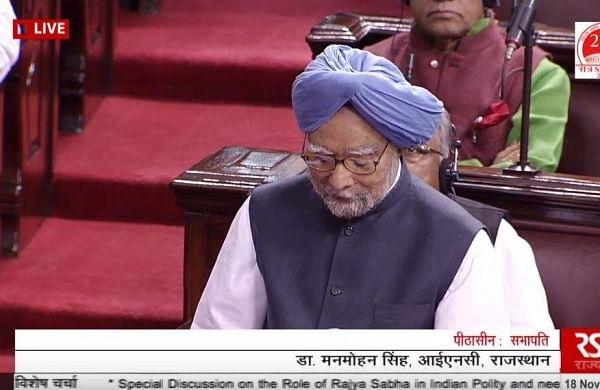 Abolition of states, conversion into UTs far-reaching step : Manmohan Singh slams Modi govt