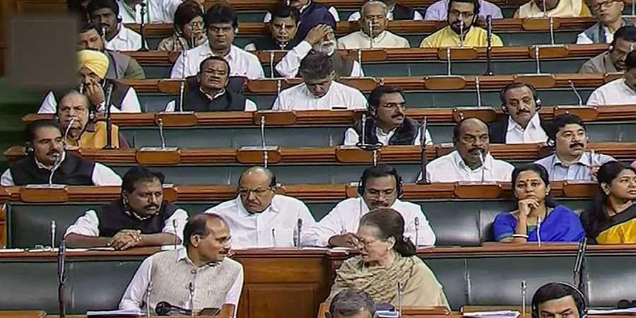 250th session of Rajya Sabha