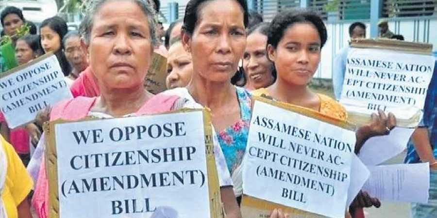 Protests against the Citizenship (Amendment) Bill erupted across Assam on Friday with a youth organisation staging demonstrations.