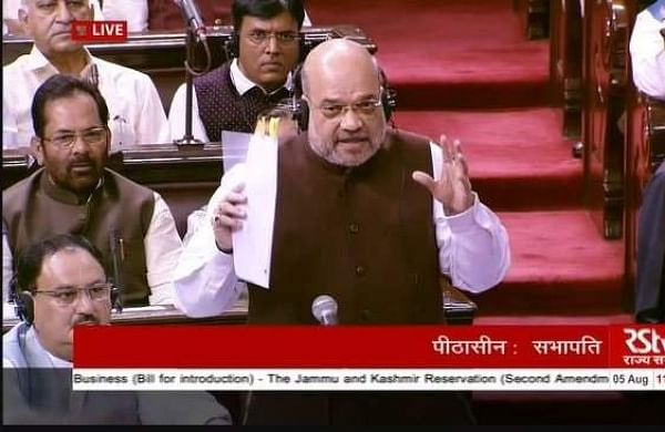 Amit Shah passes the buck to J&K administration on restoring internet in Valley