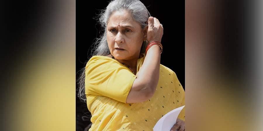 Jaya Bachchan.