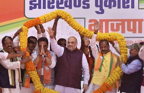 Congress delayed Ram Mandir: Amit Shah