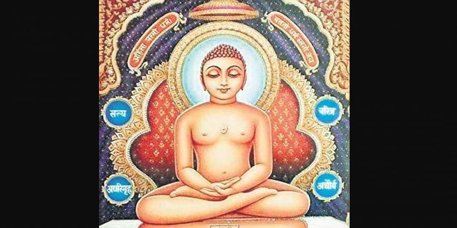 Saint Mahavira