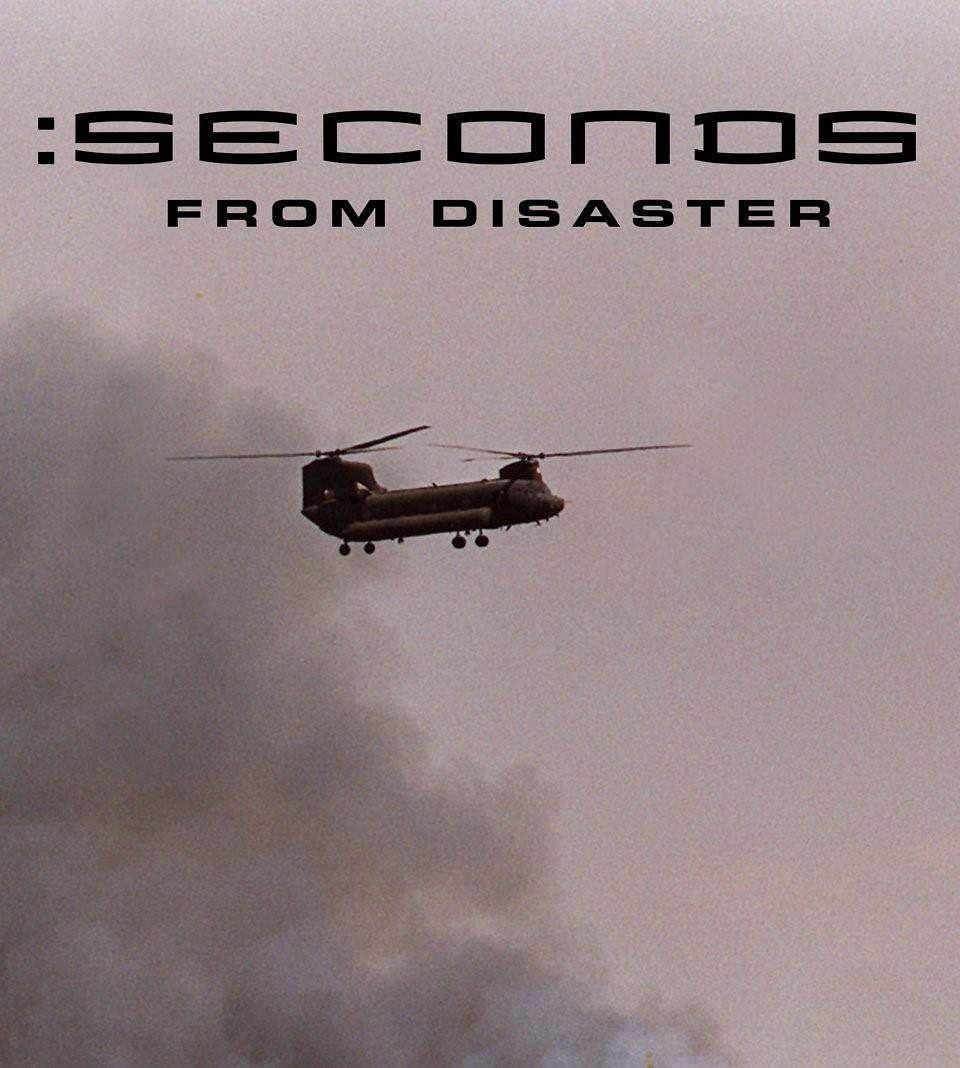 SECONDS FROM DISASTER (2012 - TV SERIES - EPISODE: MUMBAI MASSACRE): DIRECTOR: Stan Griffin | CAST: Bilu Atwal, Ken Birk, Martin Chowdhury, Bern Collaco